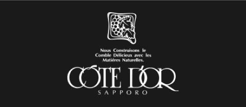 banner_cotedor_jp