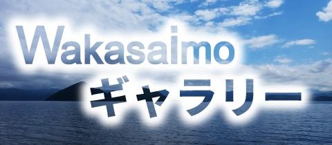 banner_gallery_jp