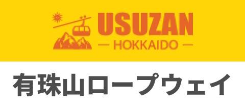 banner_usuzanropeway_jp