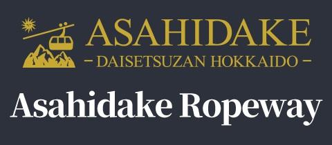 banner_asahidakeropeway_en