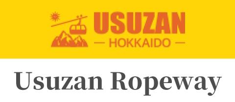 banner_usuzanropeway_en