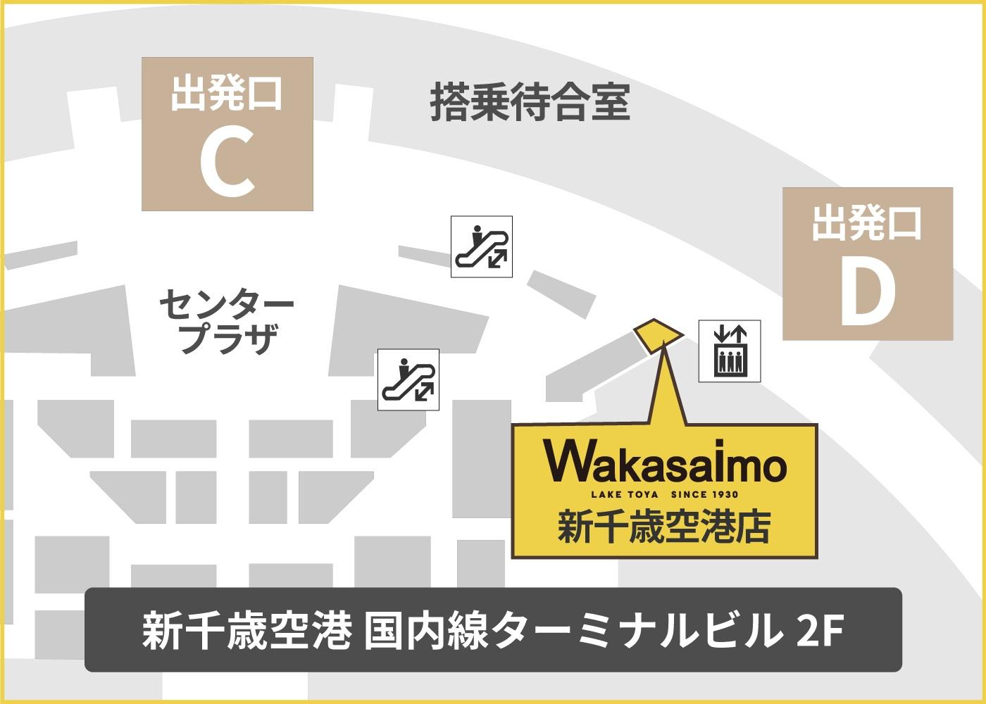 新千歳空港店店の地図
