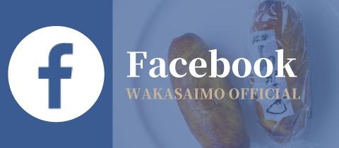 banner_sns_facebook