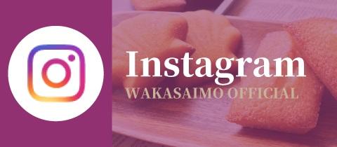 banner_sns_instagram
