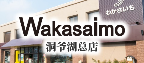 banner_toyakohonten_cn