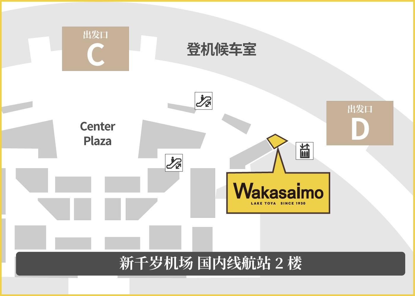 新千岁机场店店の地図