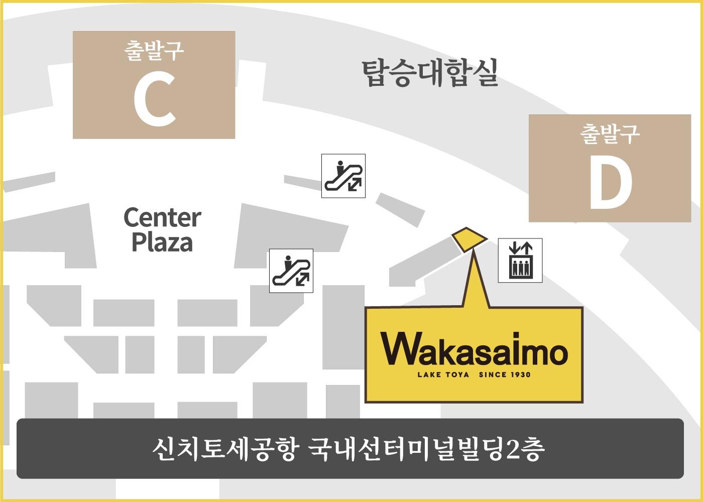 신치토세공항점店の地図