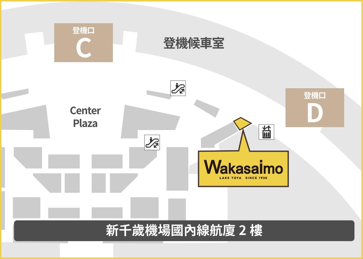 新千歲機場店店の地図