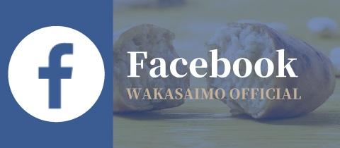 banner_sns_facebook_100