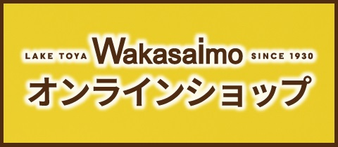 banner_wakasaimoonlineshop_100_jp