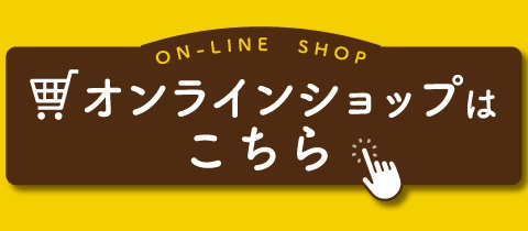 banner_wakasaimoonlineshop_200_jp